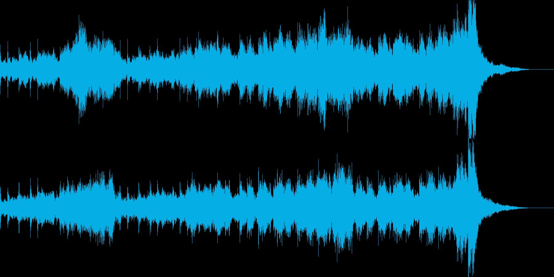 スペーシーな曲ですの再生済みの波形