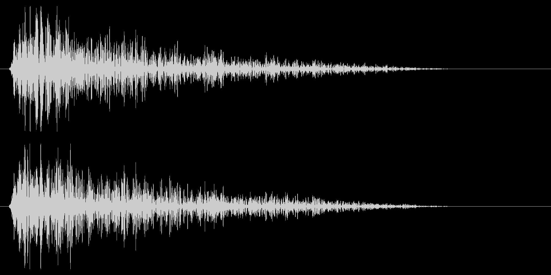 ガ〜ン(衝撃やショックを受けた時の音)の未再生の波形