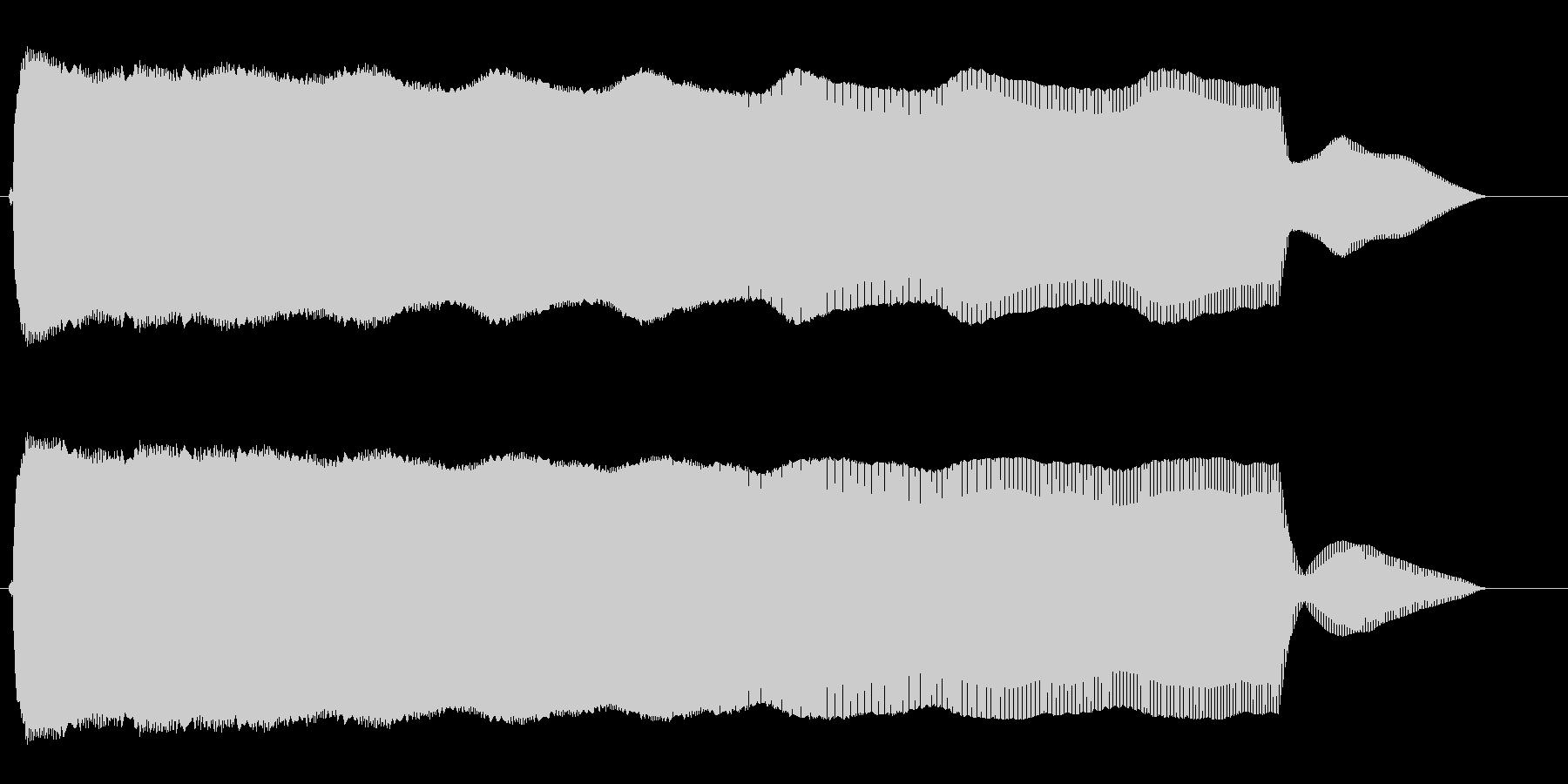 ピュゥゥ〜ン(落下の音)の未再生の波形