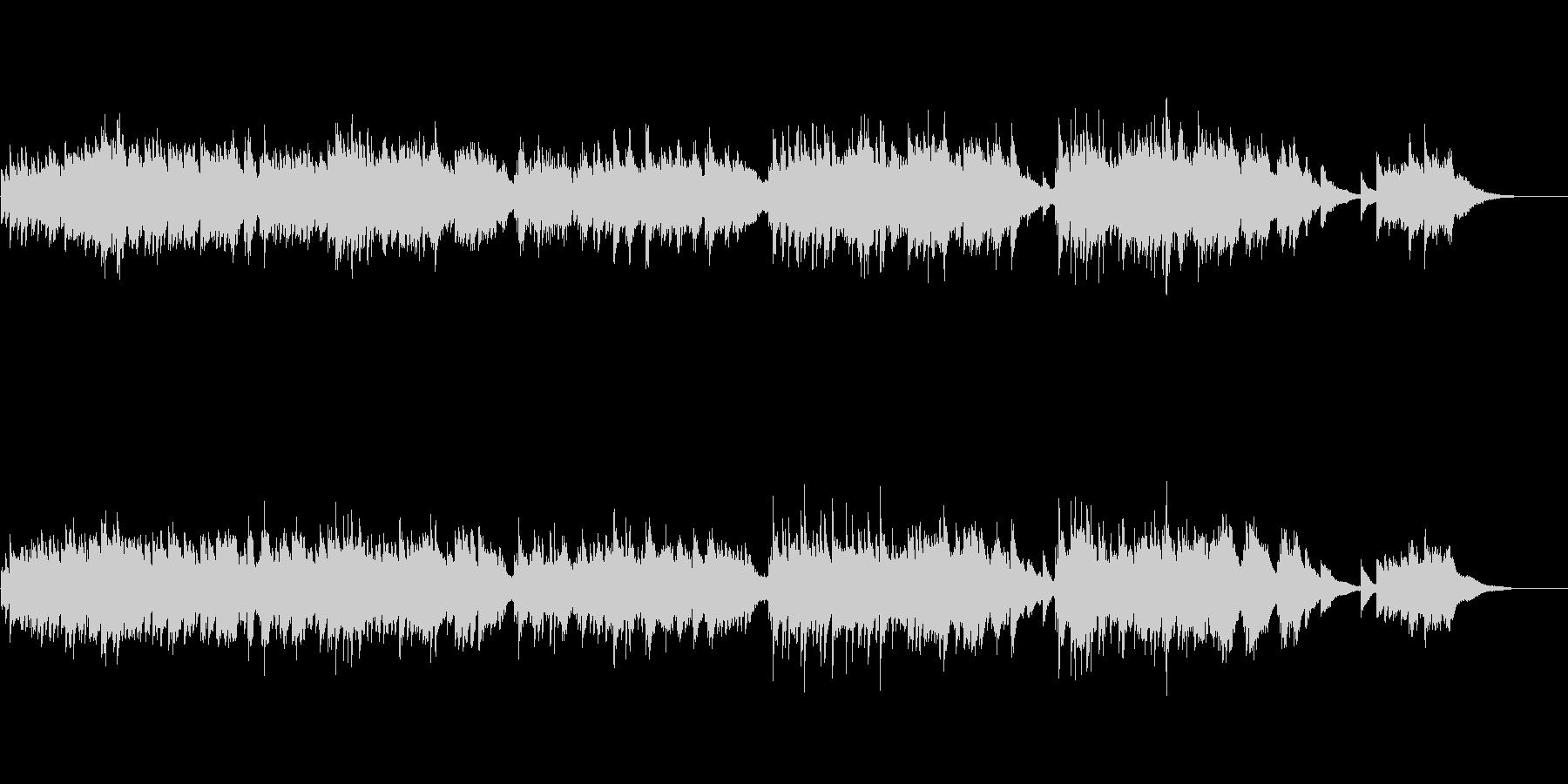 バラード調癒し系ピアノBGMの未再生の波形