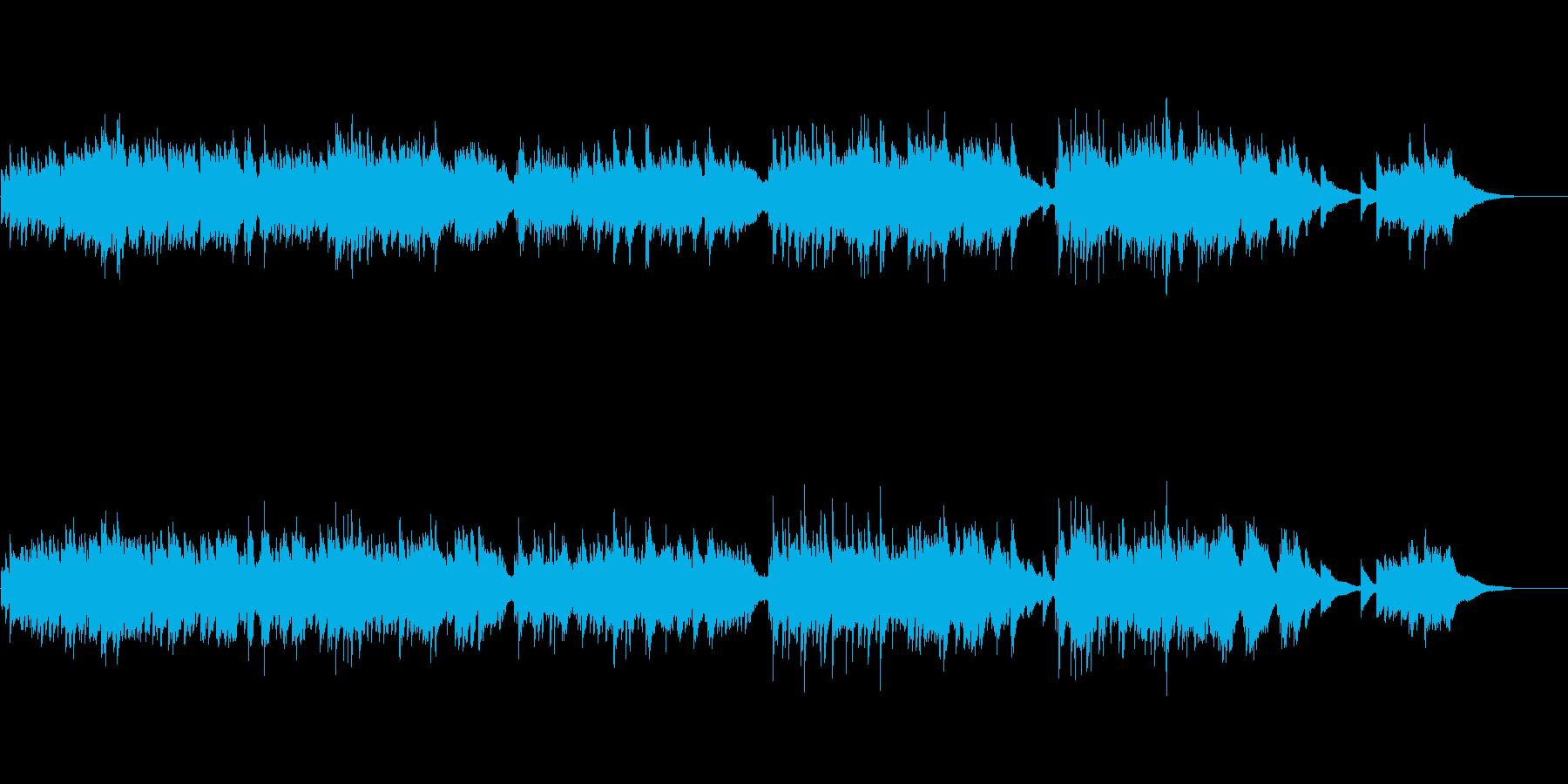 バラード調癒し系ピアノBGMの再生済みの波形