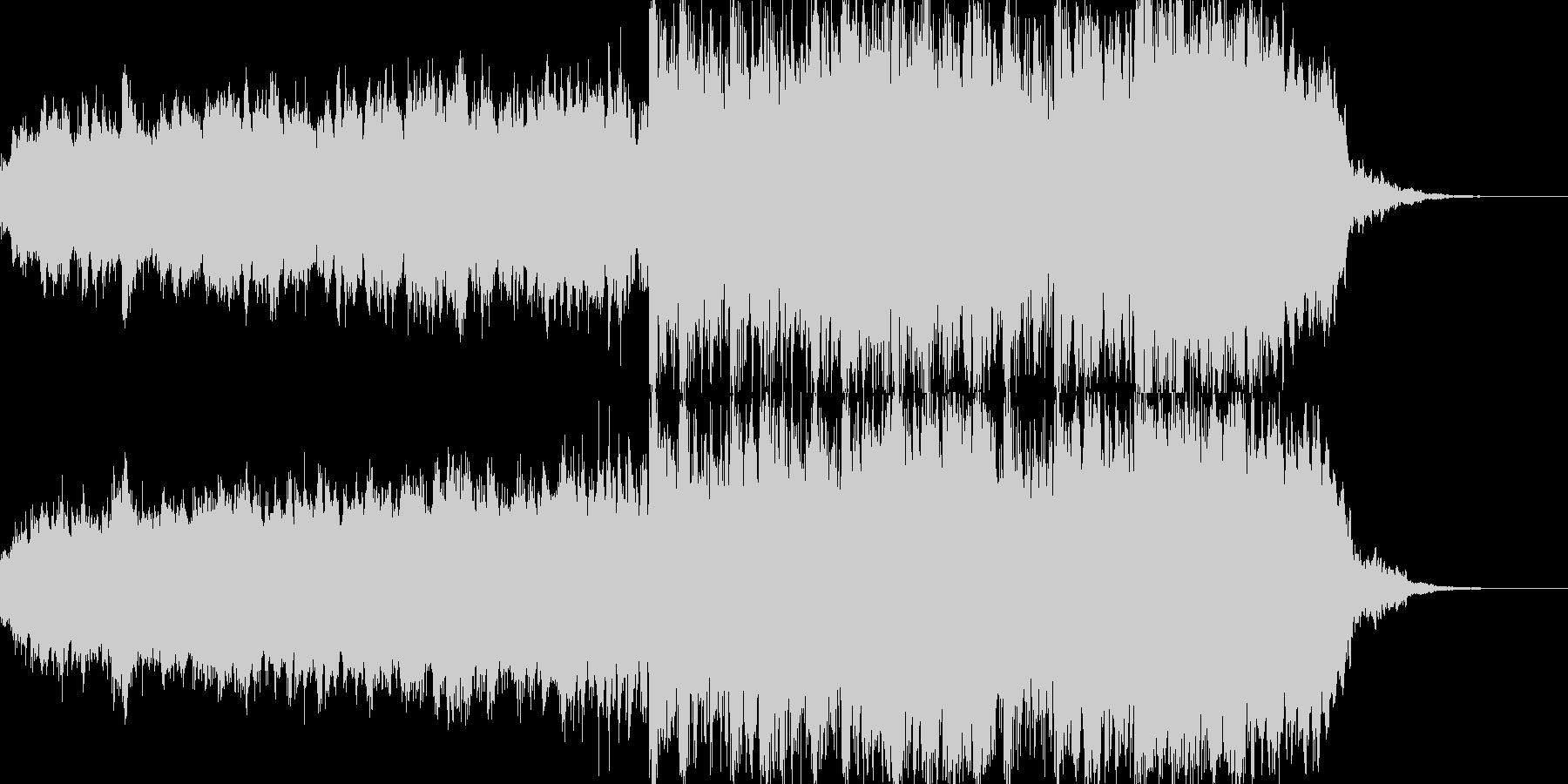 オープニングイントロダクションの未再生の波形
