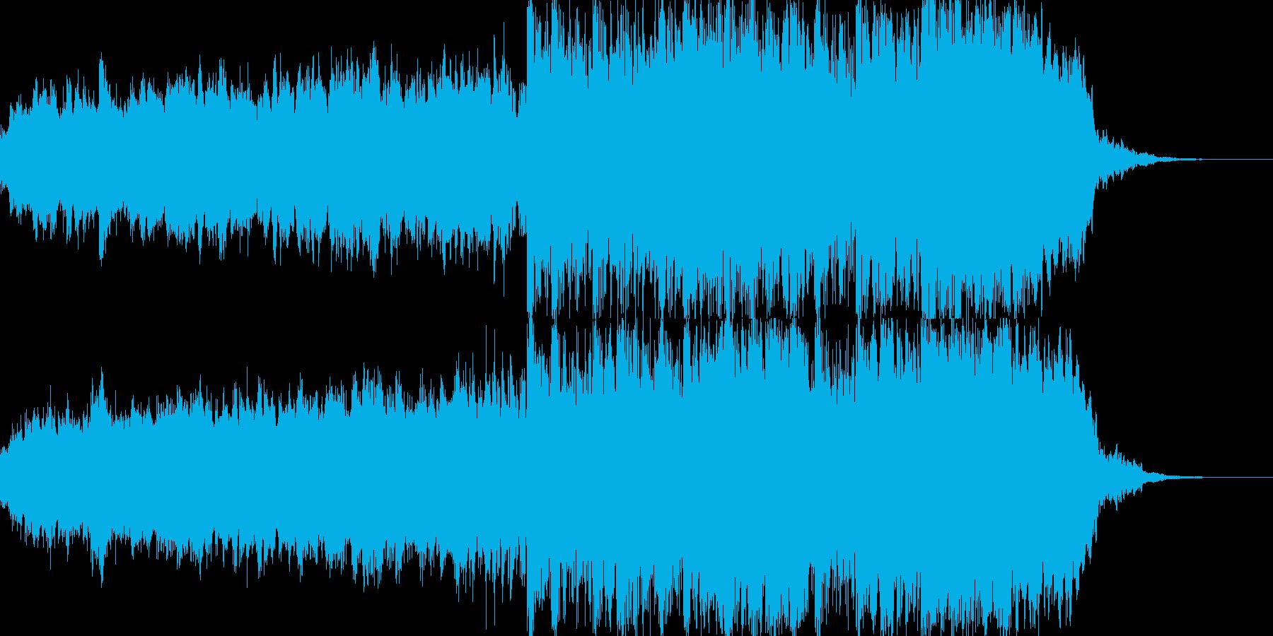 オープニングイントロダクションの再生済みの波形