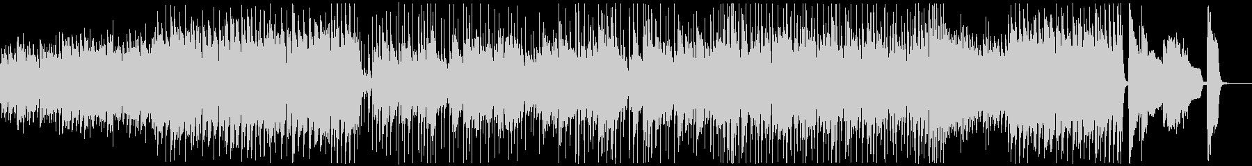 勢いのあるピアノメインのジャズロックの未再生の波形