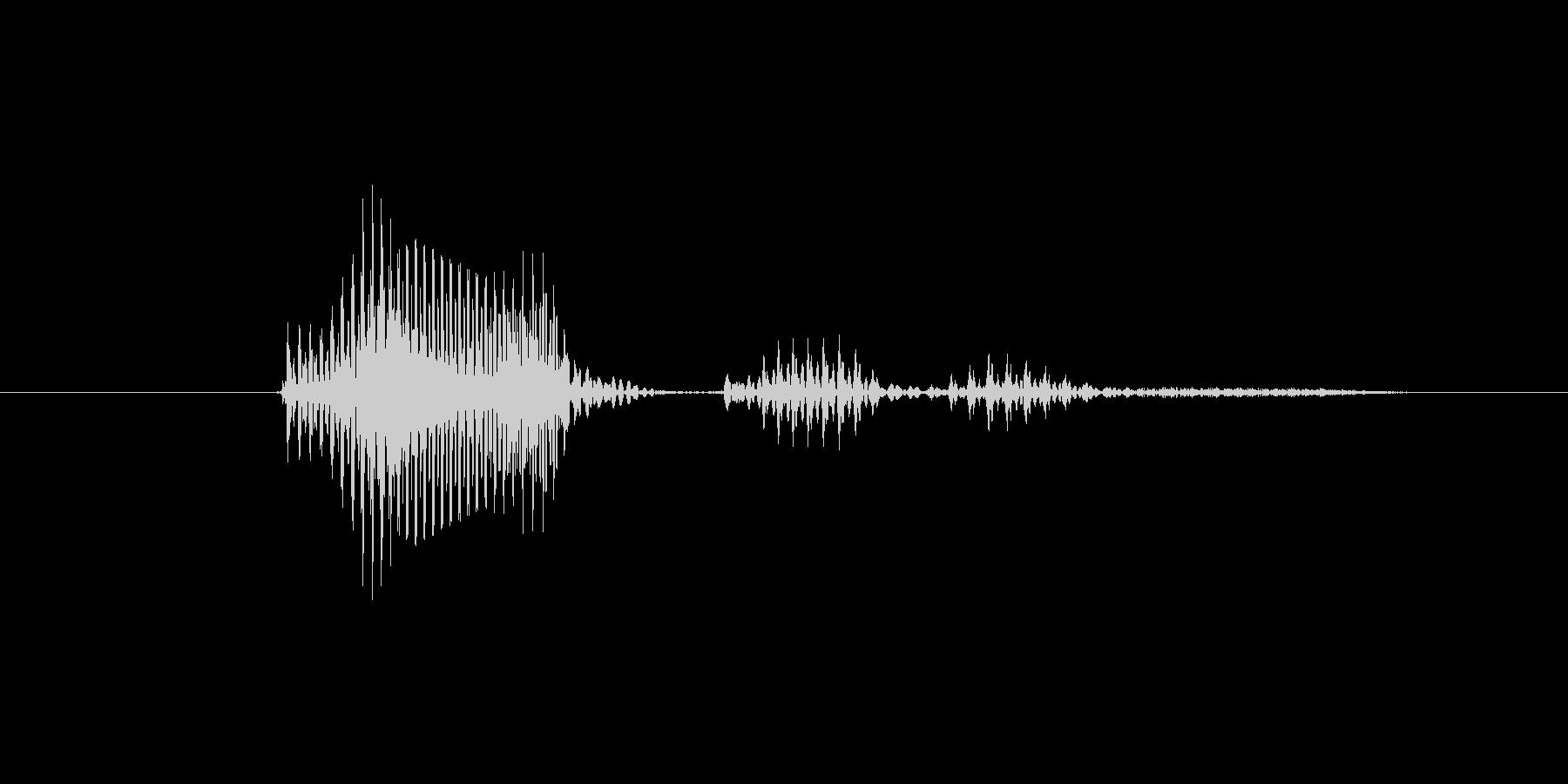 アウトですの未再生の波形