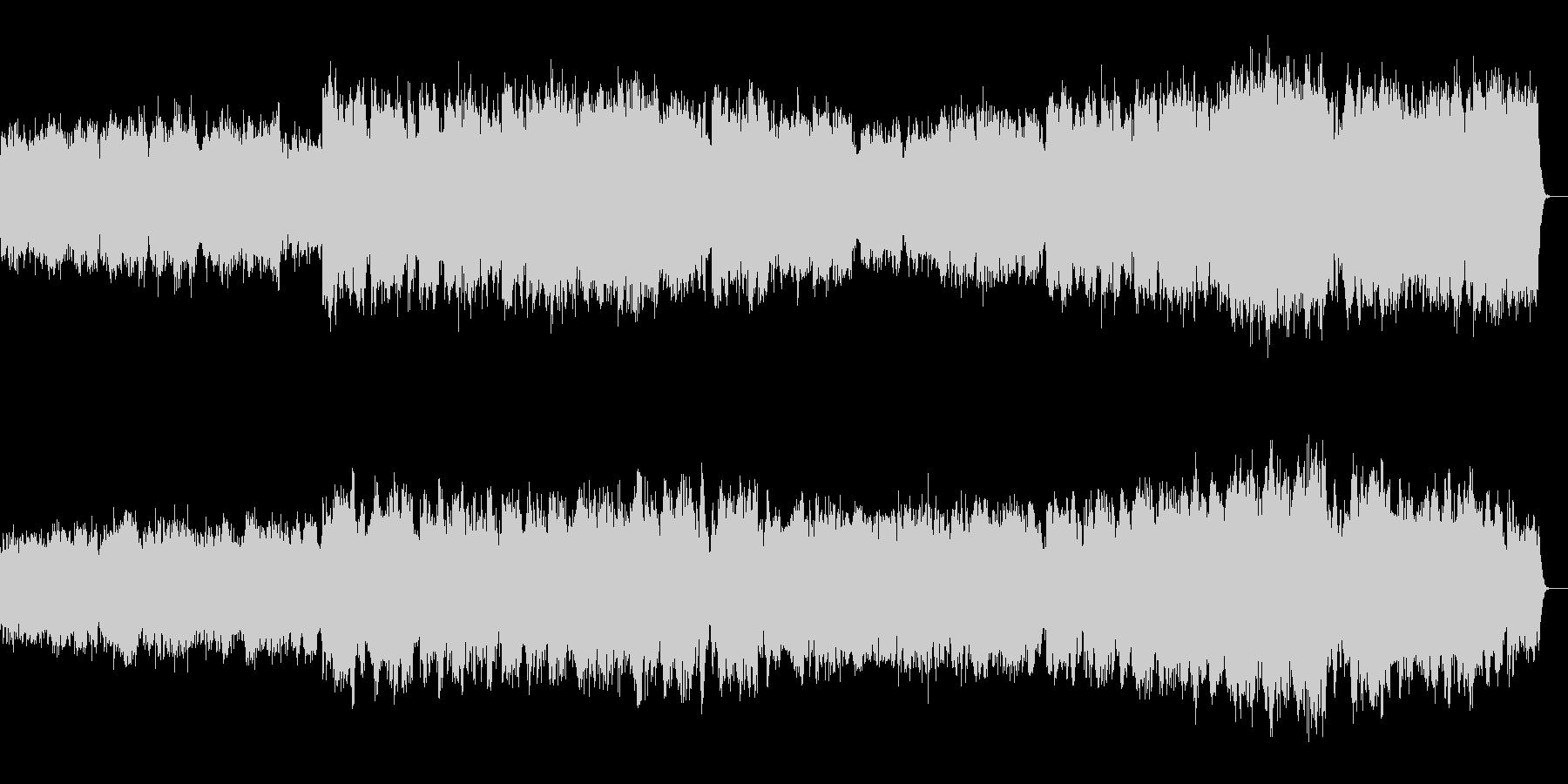 ファゴットの音色を活かした音楽ですの未再生の波形