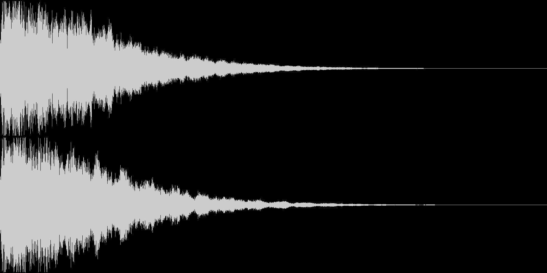 キュイン ギュイーン シャキーン 02の未再生の波形