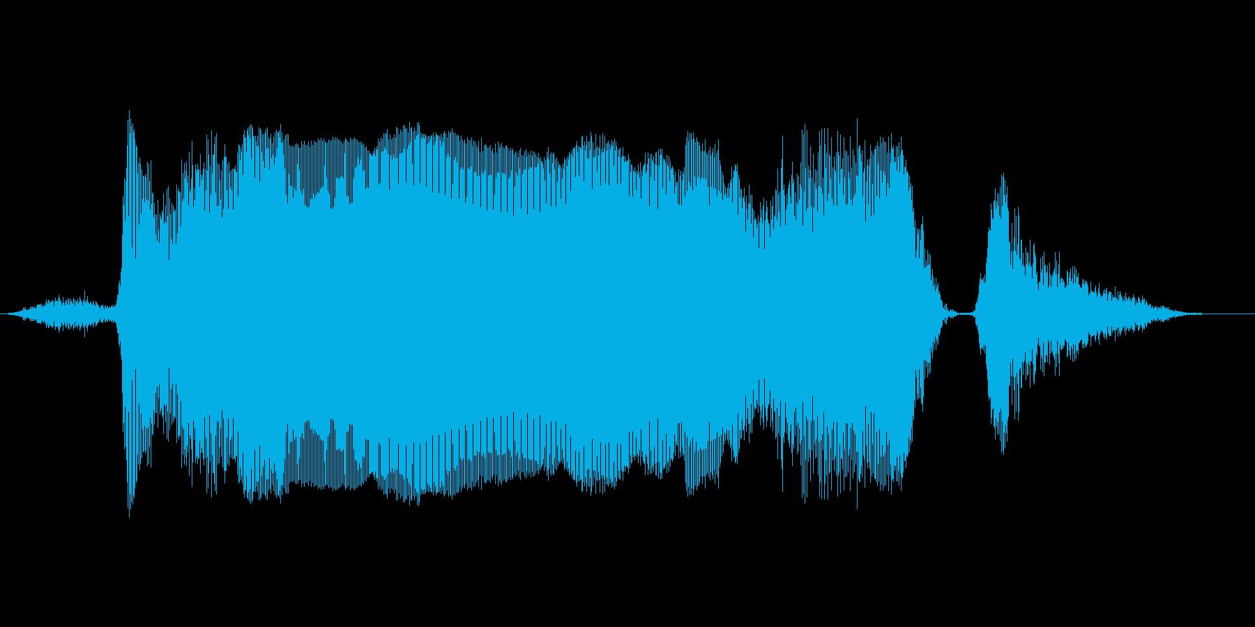 ひゃーっ!の再生済みの波形