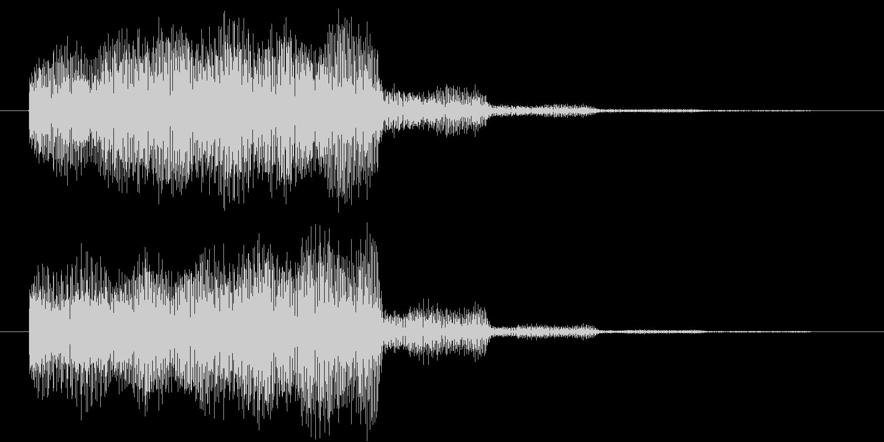 サウンドロゴ2の未再生の波形