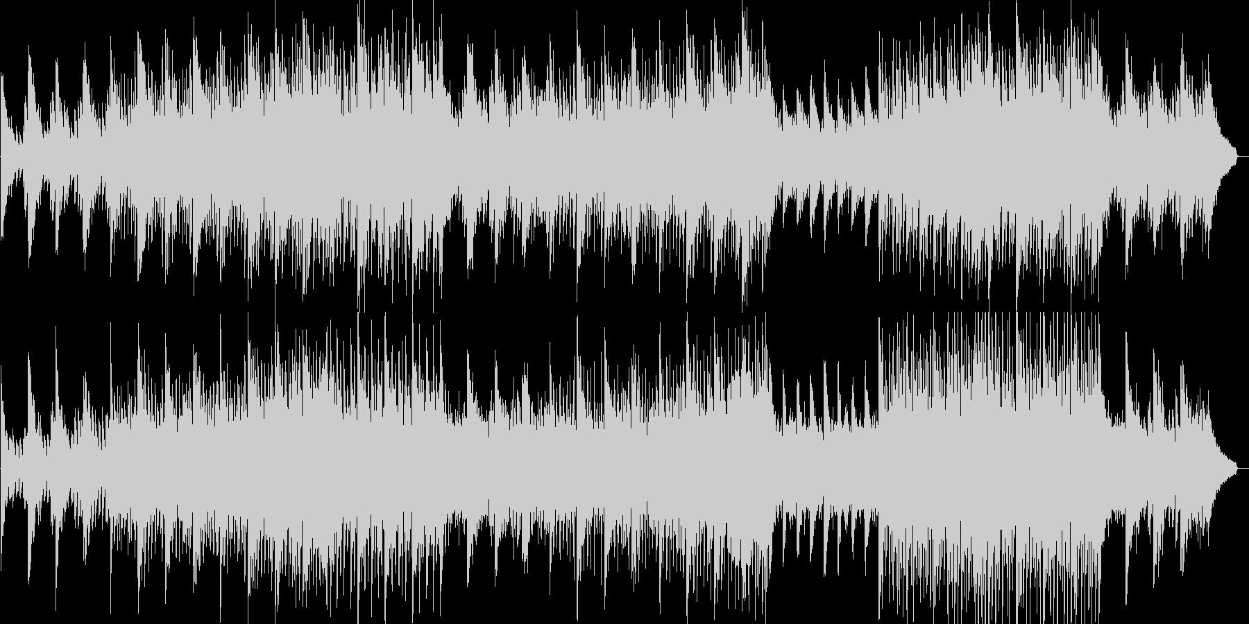 オーガニックなイメージのポップスの未再生の波形
