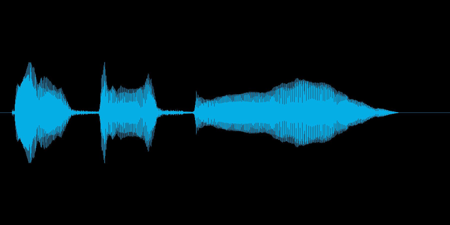 とほほ…(女)の再生済みの波形