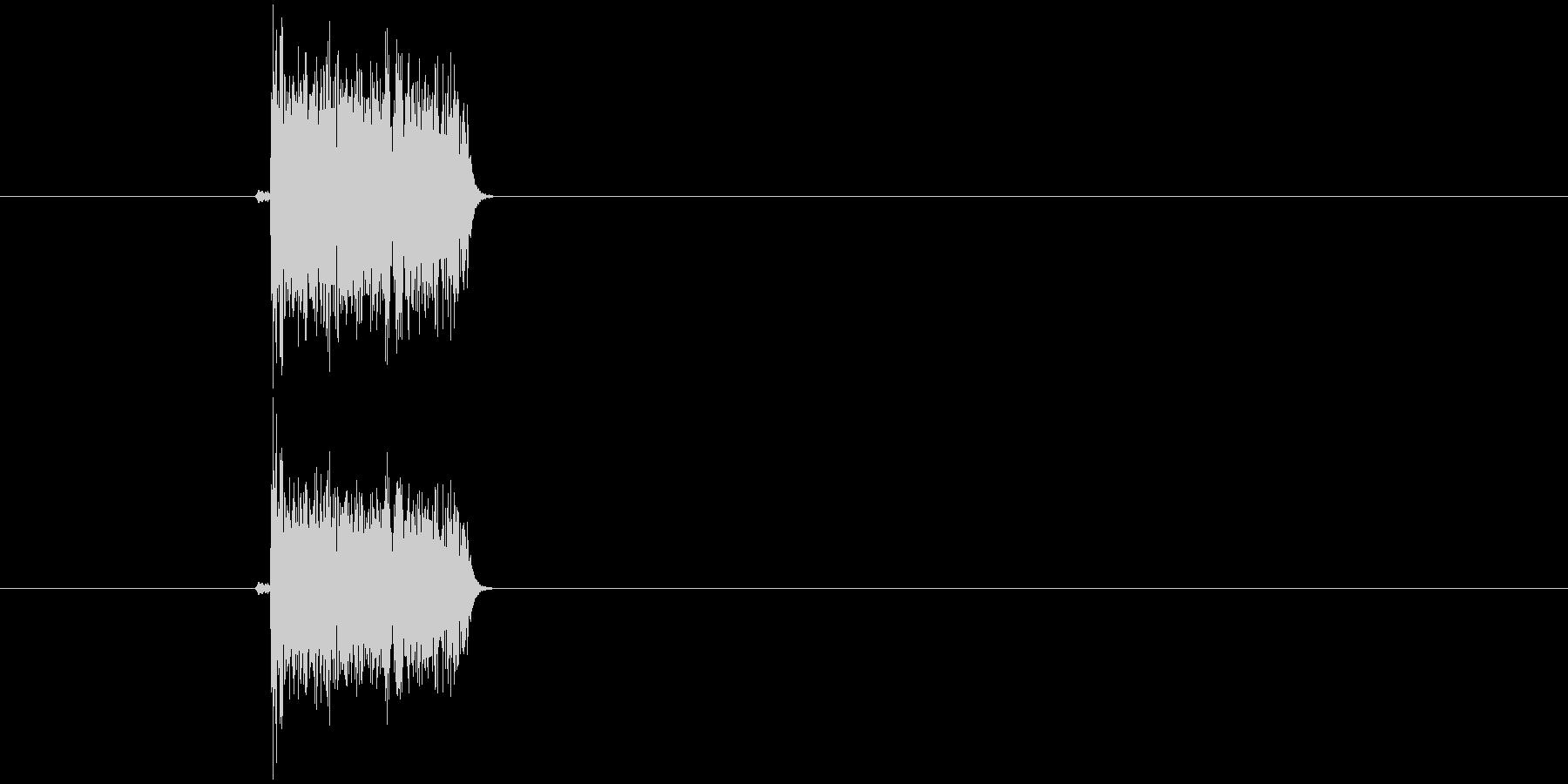 プシーの未再生の波形