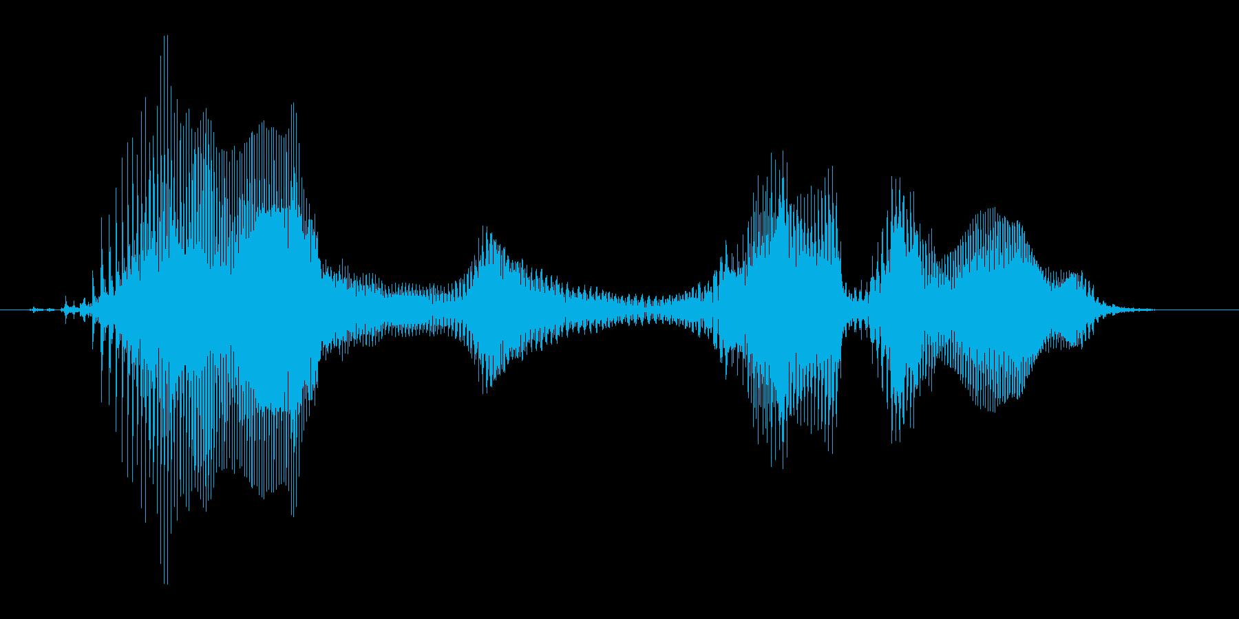 アーユーレディ?(テンション高)の再生済みの波形