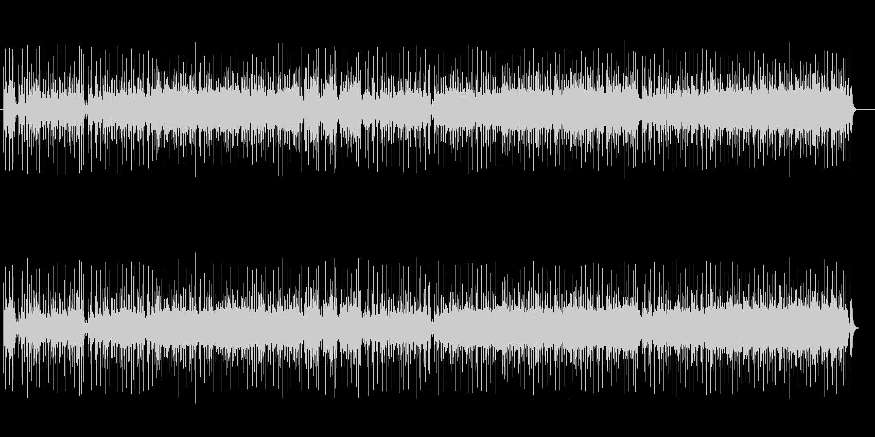 ラテン系ギター・フュージョンの未再生の波形