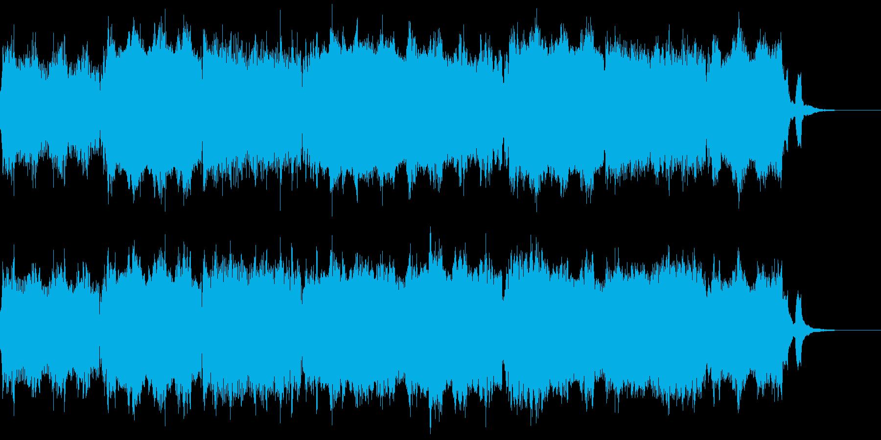 サスペンス、ミステリー、不安通常verの再生済みの波形