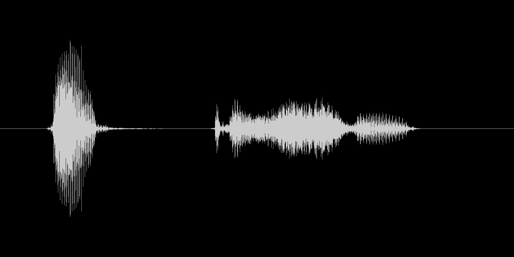 x,X,X(エックス)の未再生の波形