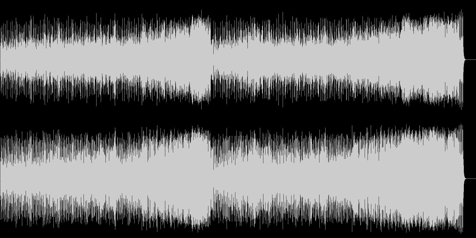 ポップでパワフルなフュージョン/ラテンの未再生の波形