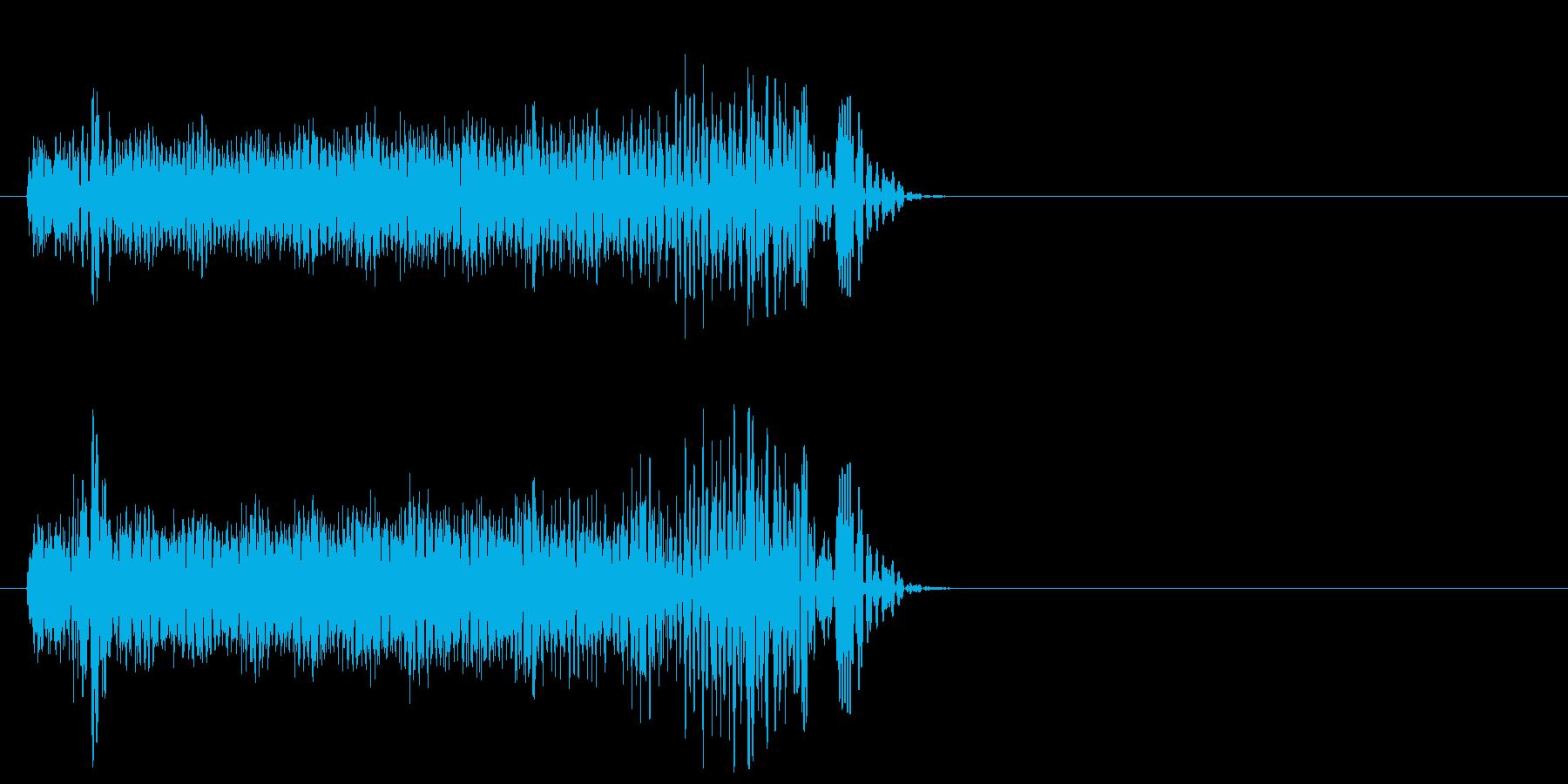 登場 SF風の再生済みの波形