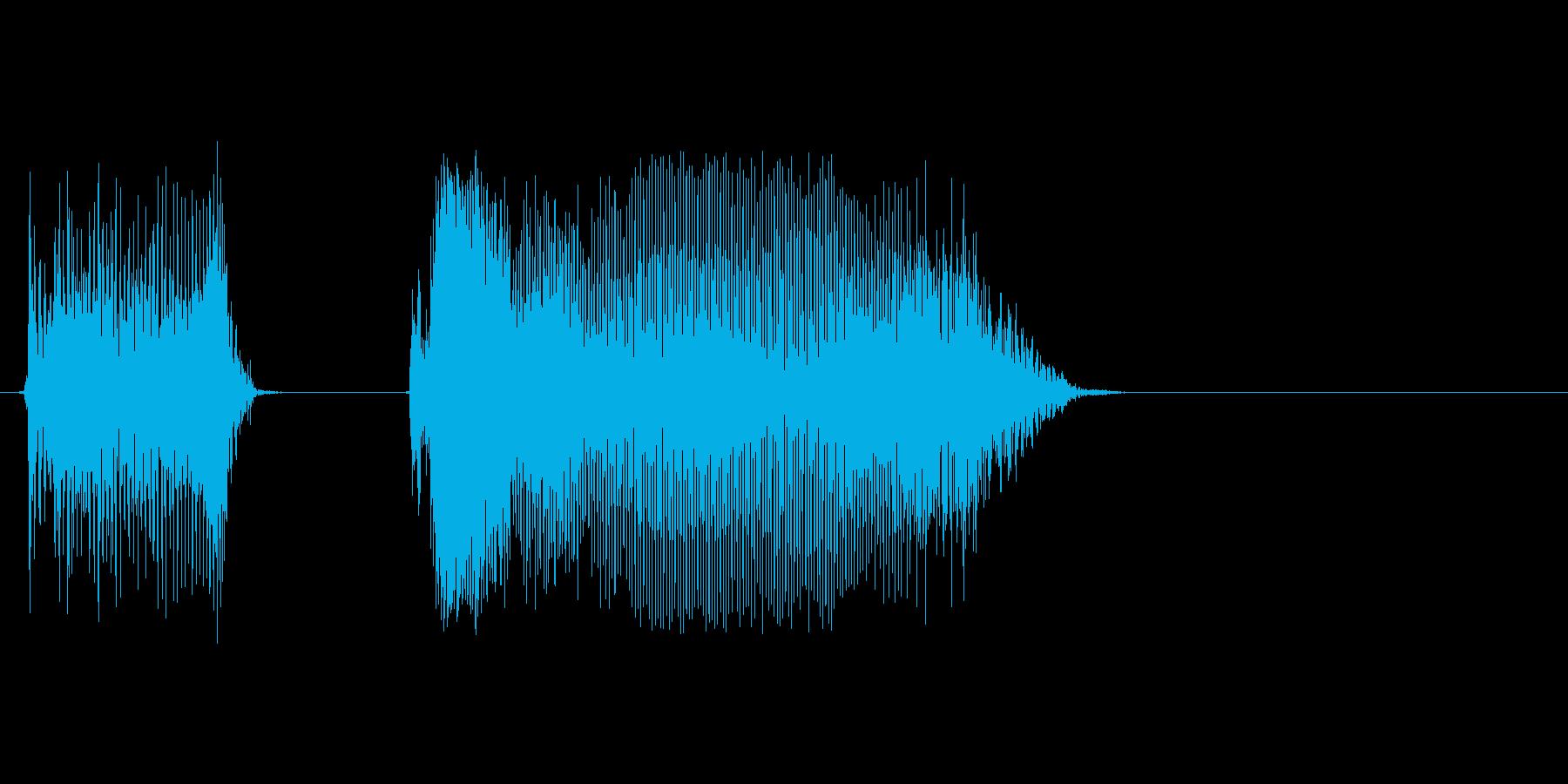 アカン!の再生済みの波形