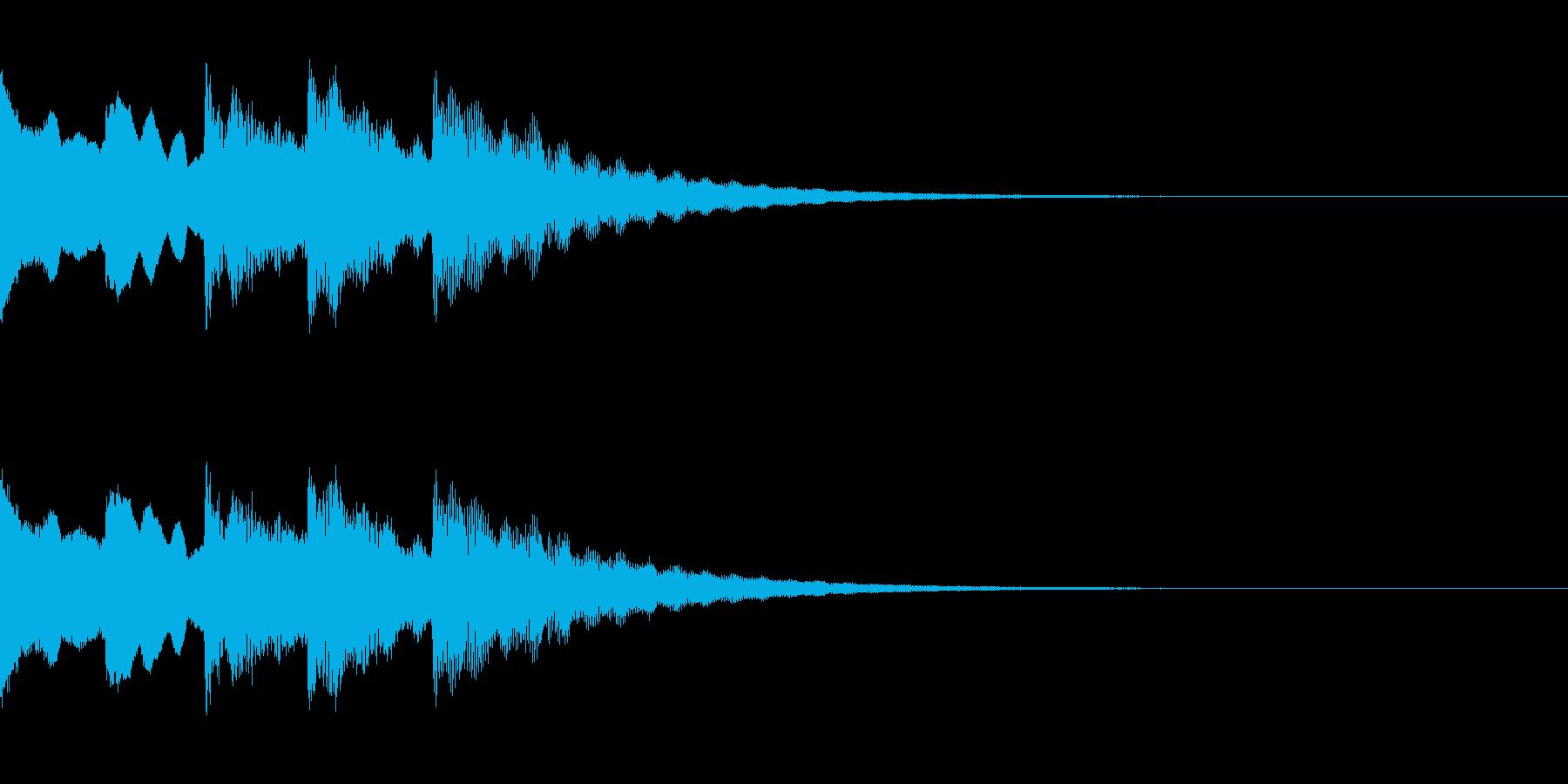 レアアイテム、イベントアイテム入手の再生済みの波形