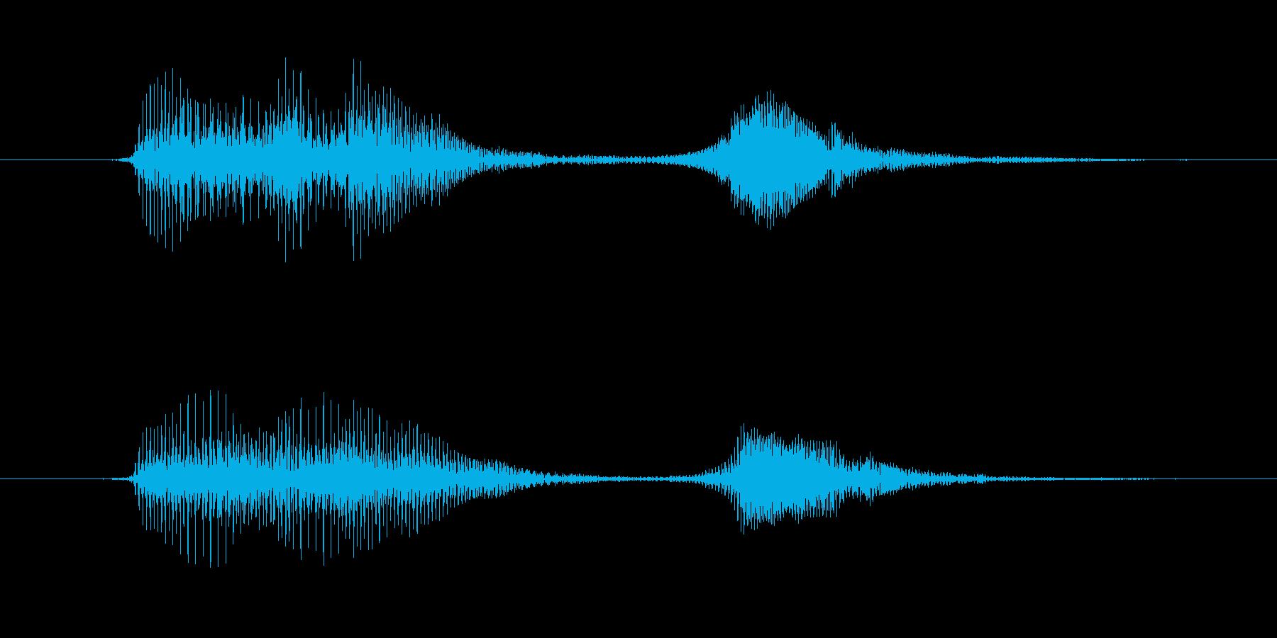 パフ(パフパフラッパの音)の再生済みの波形