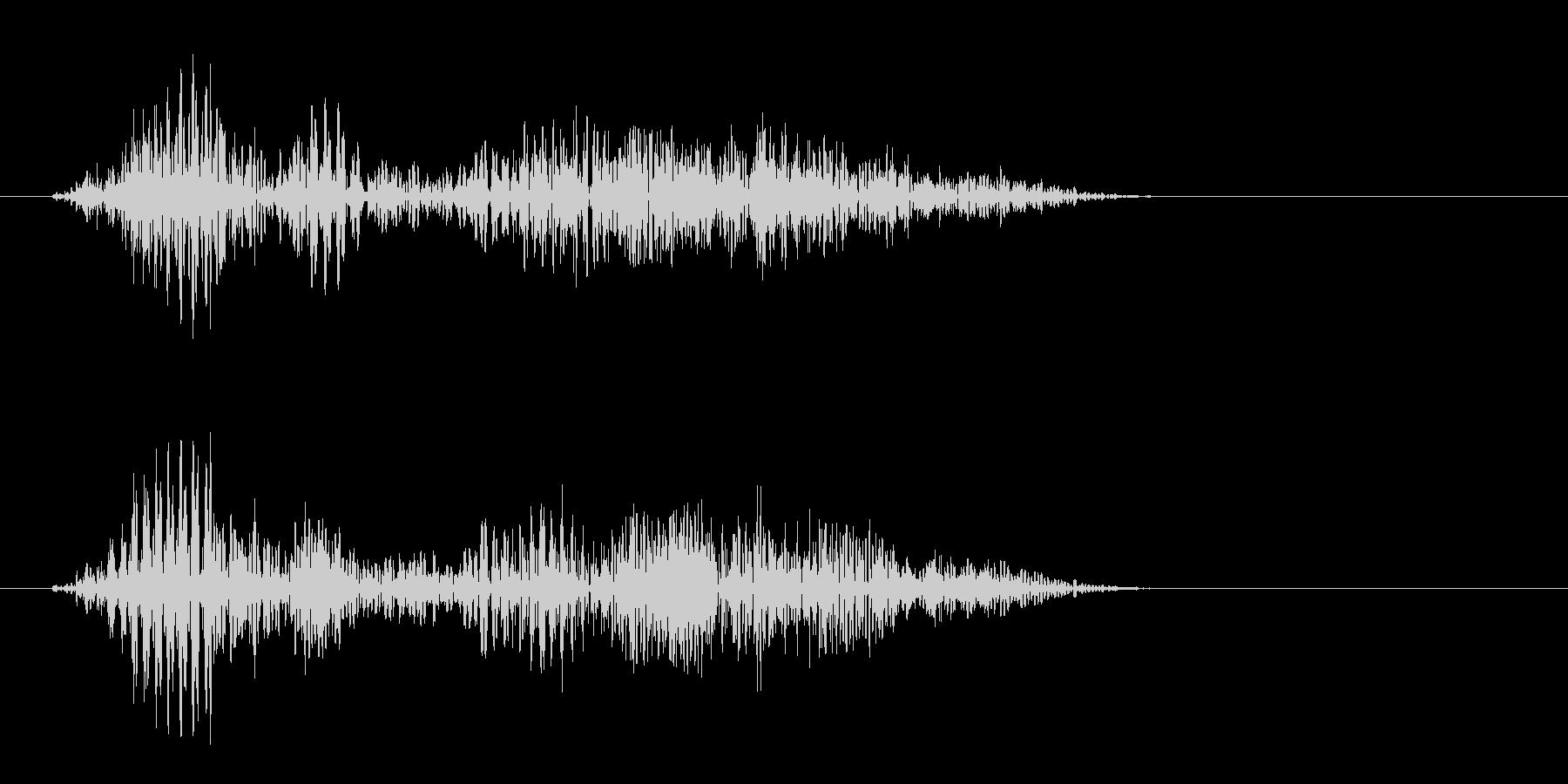エフェッという強い効果音の未再生の波形