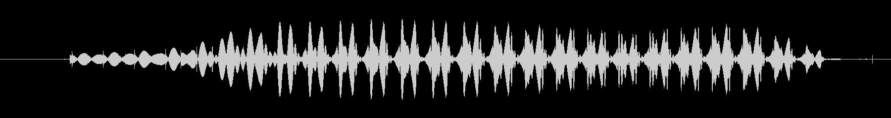 【効果音/ぽわー】の未再生の波形