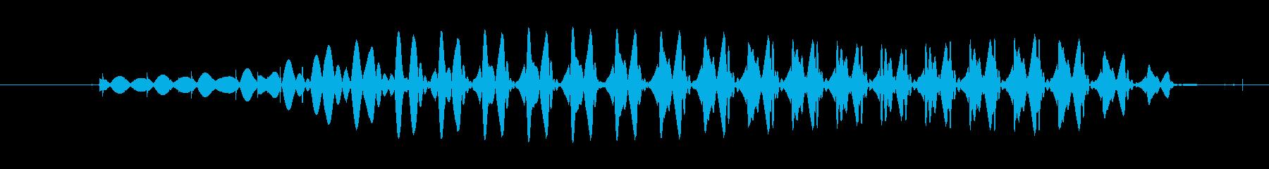 【効果音/ぽわー】の再生済みの波形