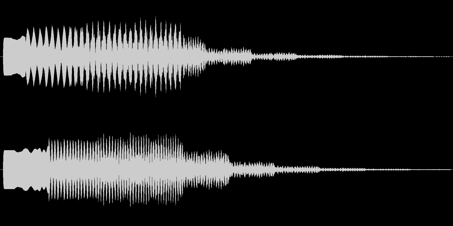 ヒュ~~ンという効果音の短いバージョン…の未再生の波形