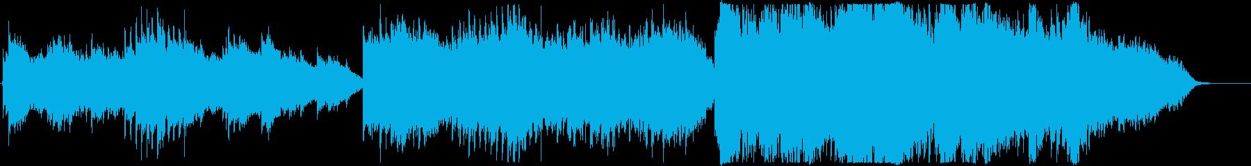 感動的で壮大なメロディーの再生済みの波形