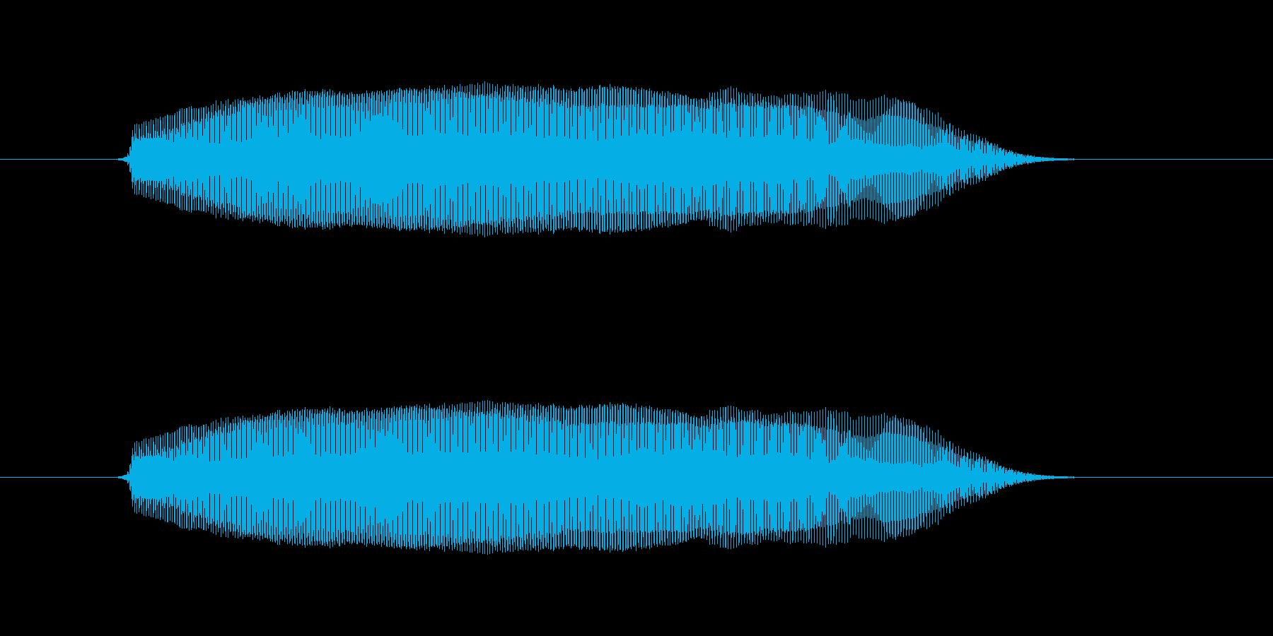 あー の再生済みの波形