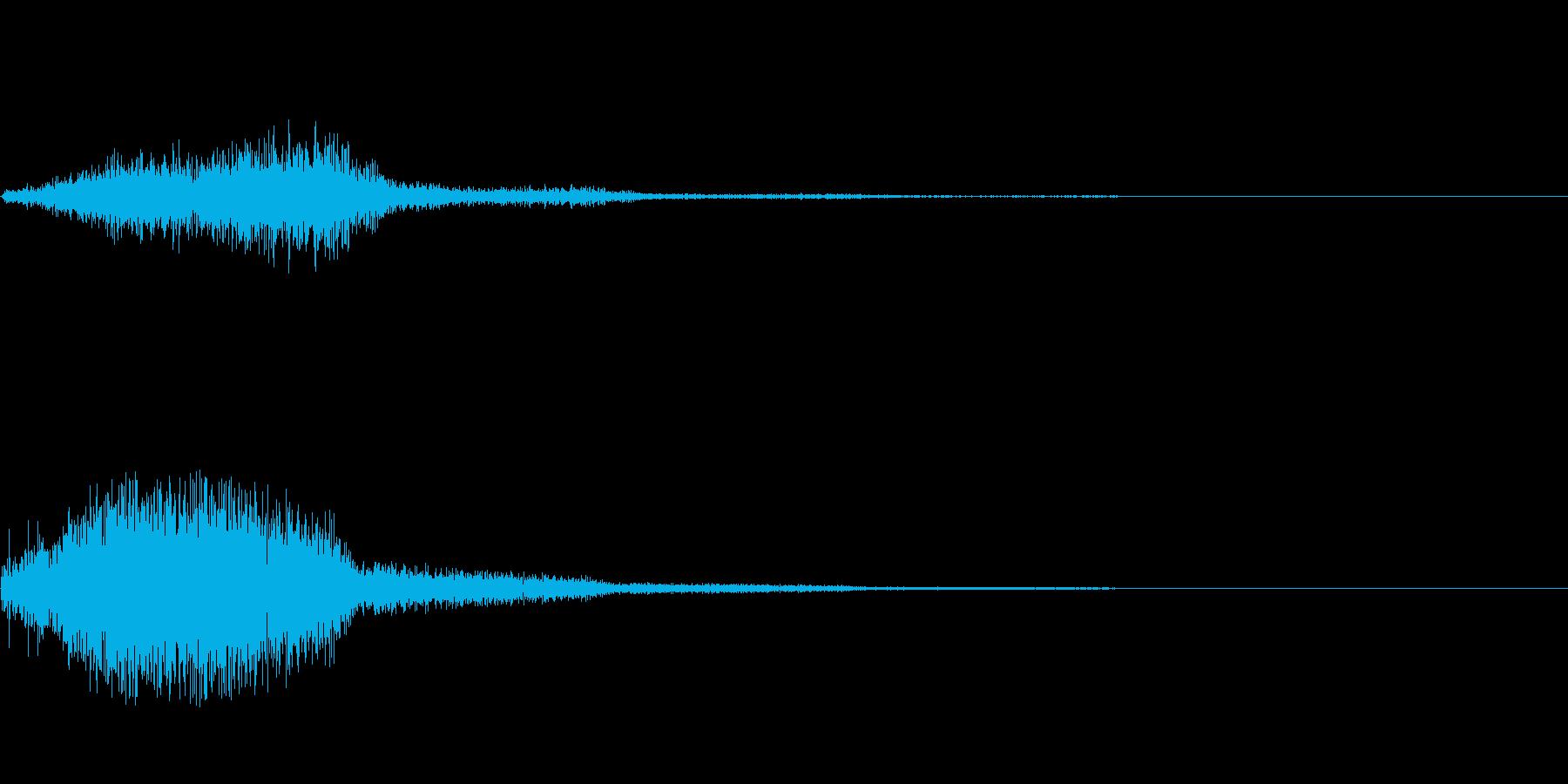 ホイッ(巻き戻し)の再生済みの波形
