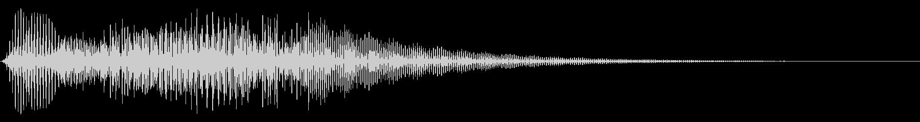 ボタン押下や決定音_キュポン!の未再生の波形