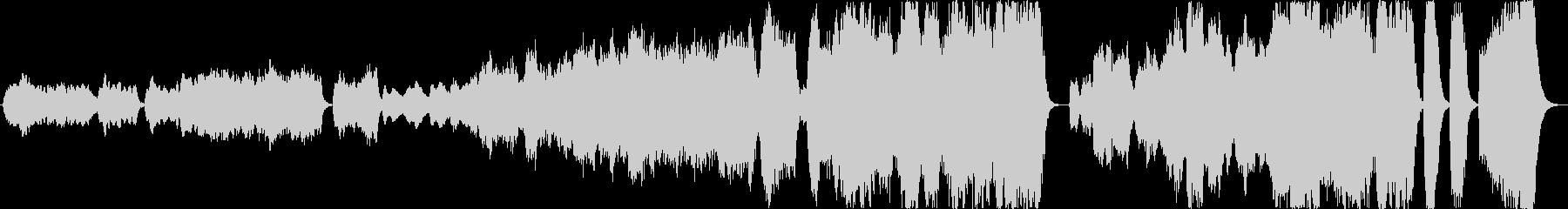 ファンタジーで雄大な雰囲気のBGMの未再生の波形