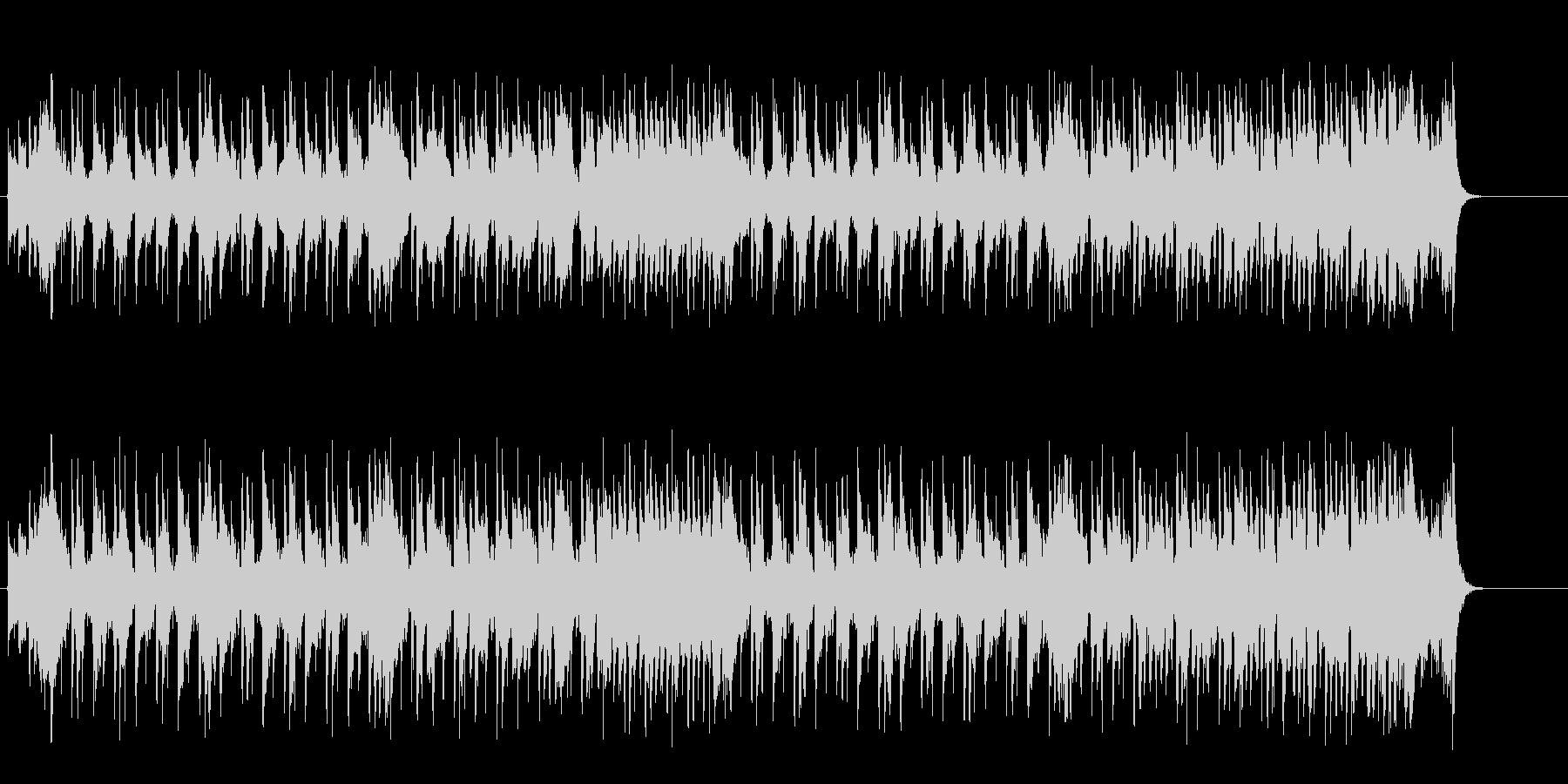 気怠くコミカルなポップ・フュージョンの未再生の波形