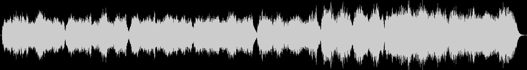 木管とチェンバロの三拍子のバロック曲の未再生の波形