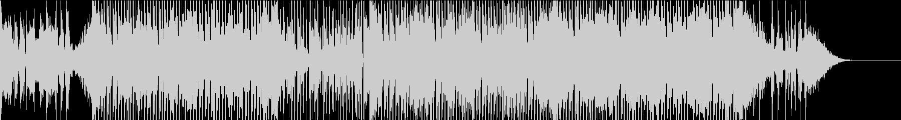 クールでスリリングなインストの未再生の波形
