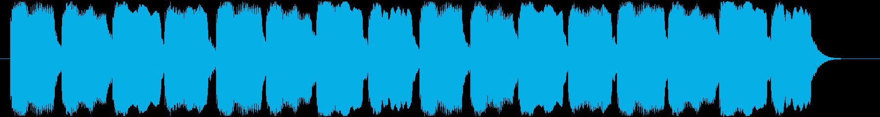 ミステリアスの再生済みの波形