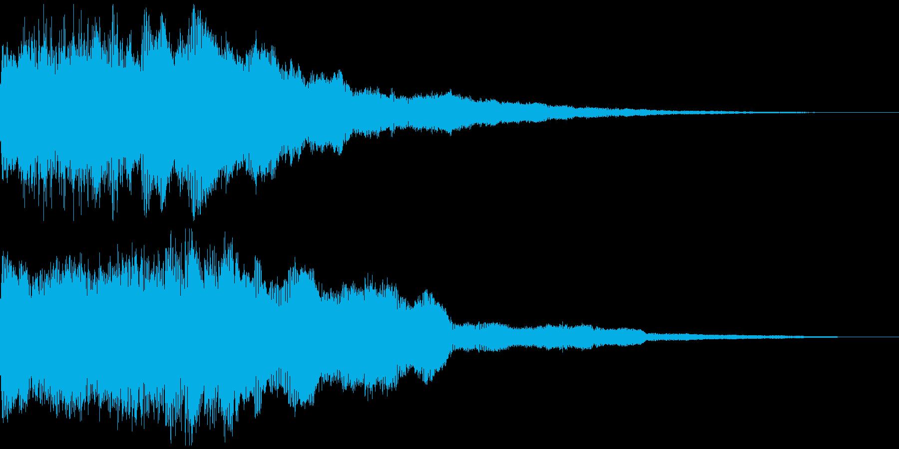 ファーーン! ホーンの音 スタート音の再生済みの波形