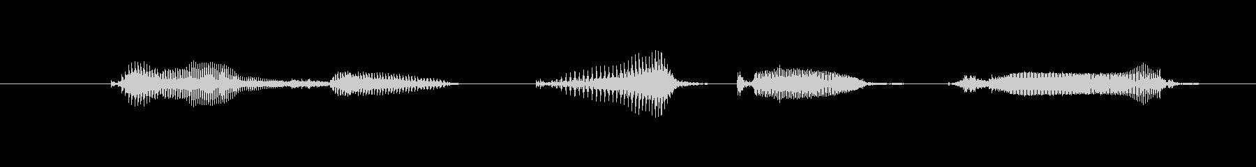 現在公開中の未再生の波形