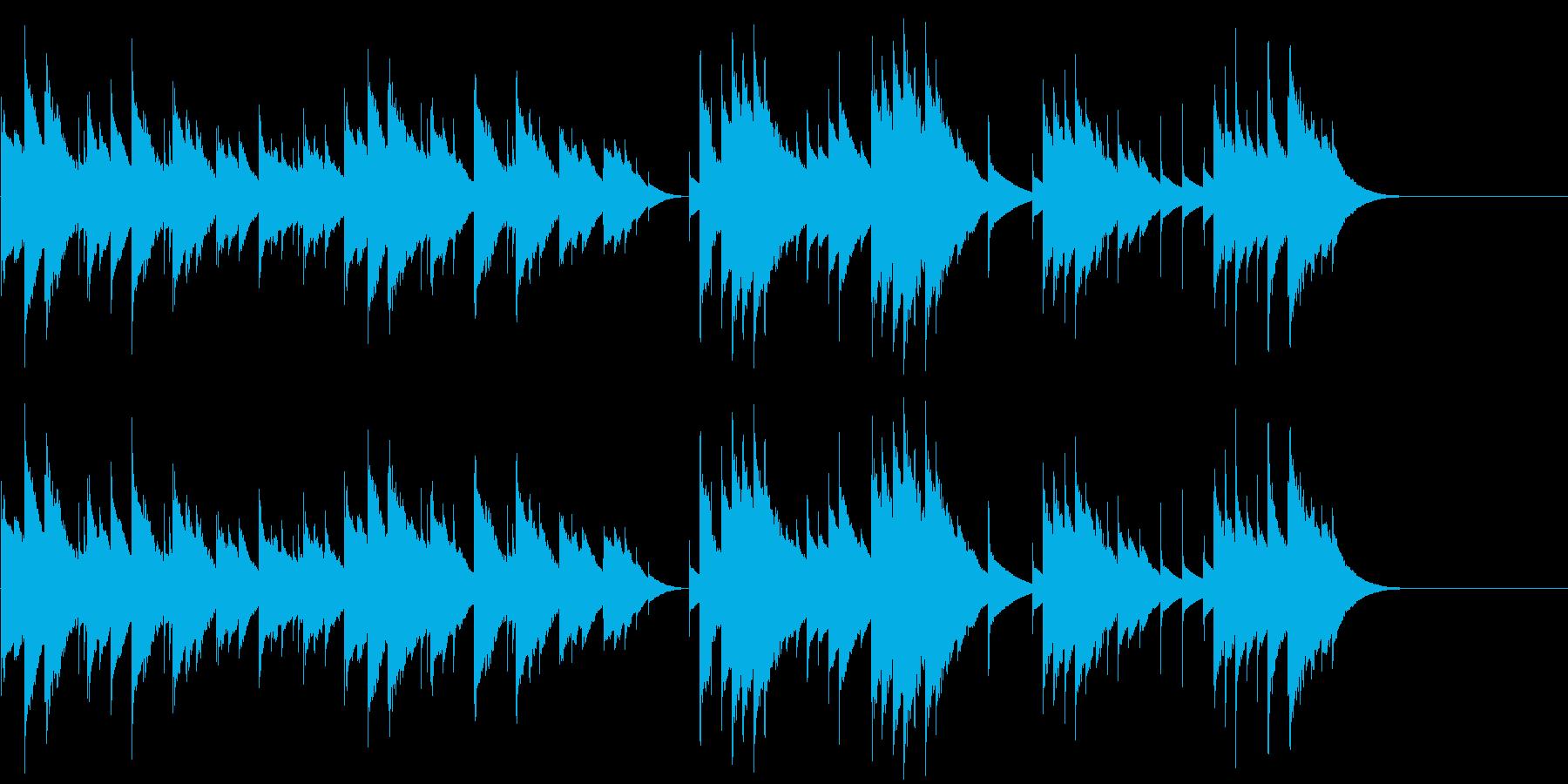 穏やかで切ないオルゴールの再生済みの波形