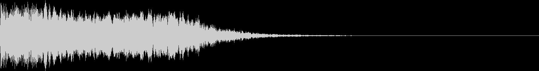 キュイン ギュイーン シャキーン 12の未再生の波形