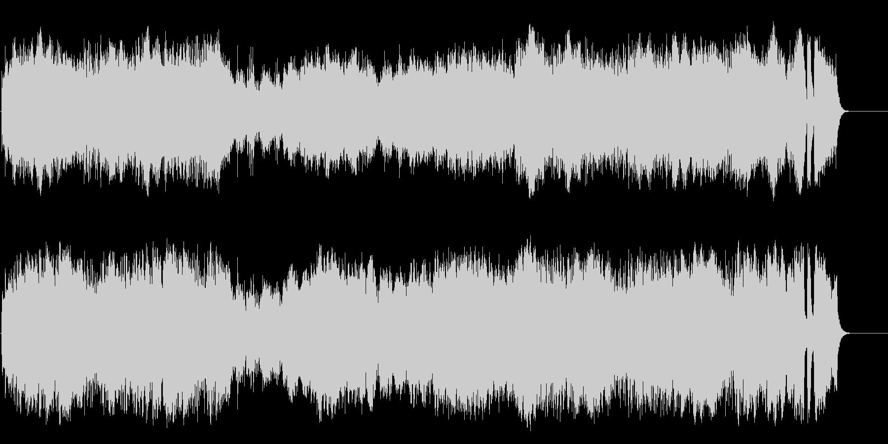 格調高いフル・オーケストラ・クラシックの未再生の波形
