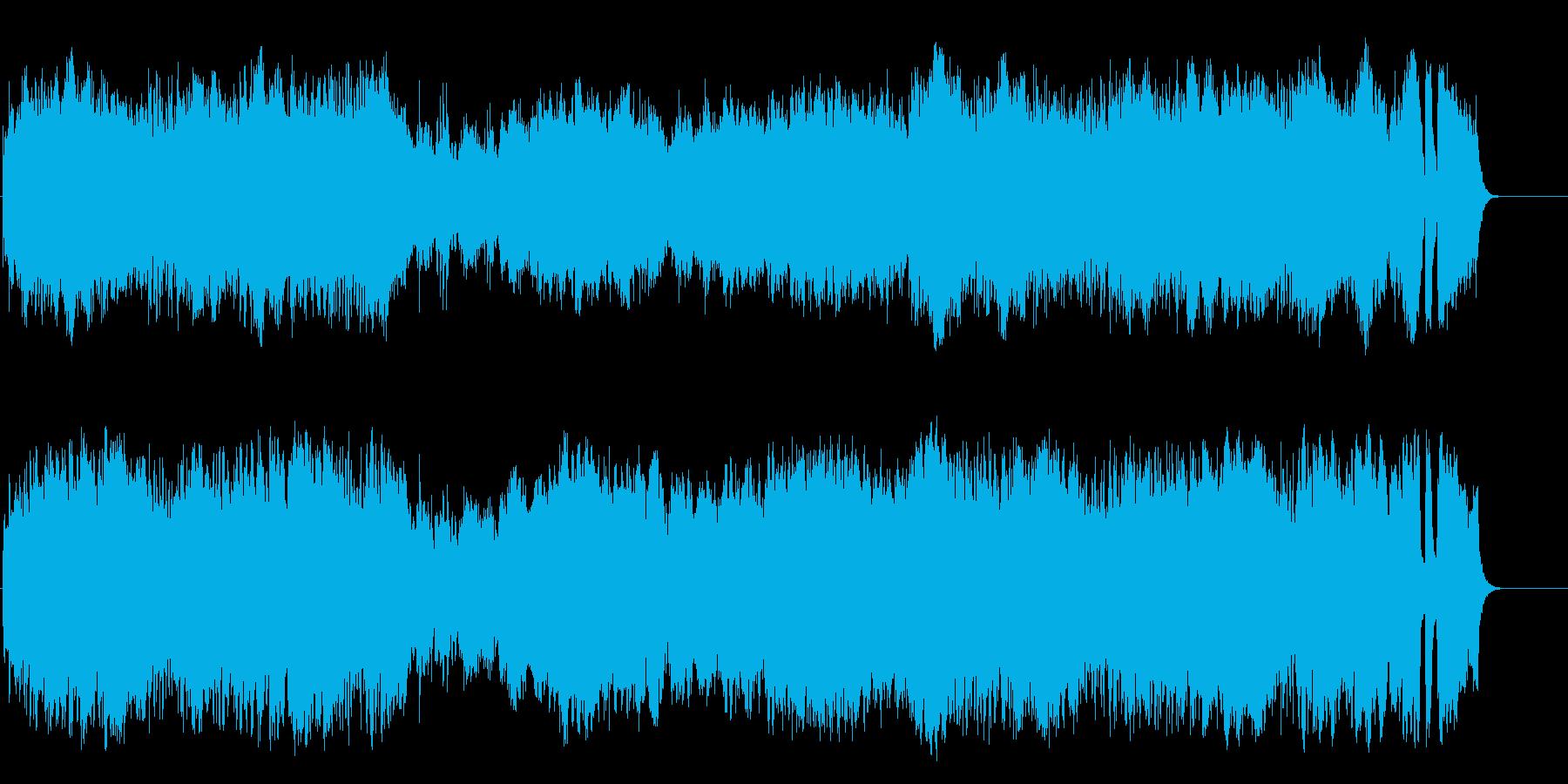 格調高いフル・オーケストラ・クラシックの再生済みの波形