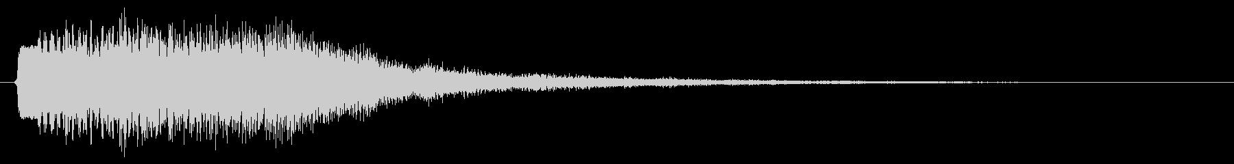 場面転換/ピアノ/絵本の未再生の波形