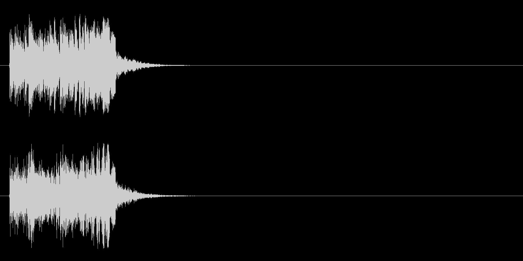 ジングル/アタック(ダイナミックSE)の未再生の波形