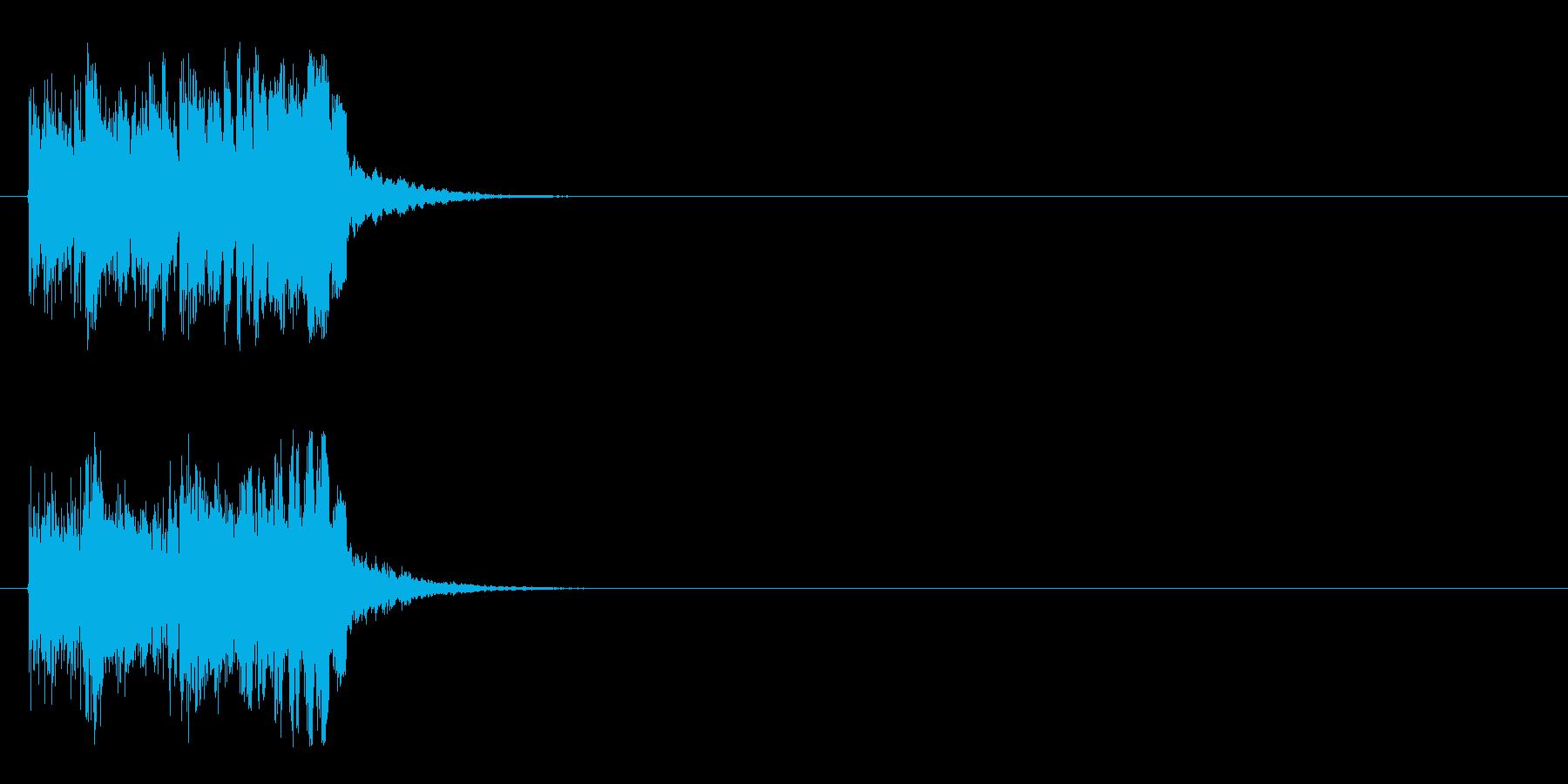 ジングル/アタック(ダイナミックSE)の再生済みの波形