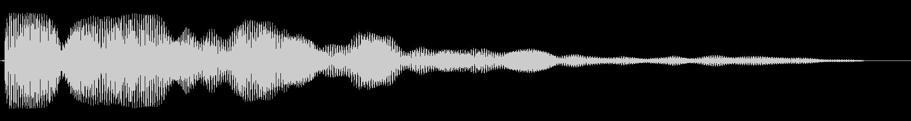 キラーン(輝きだす音)の未再生の波形
