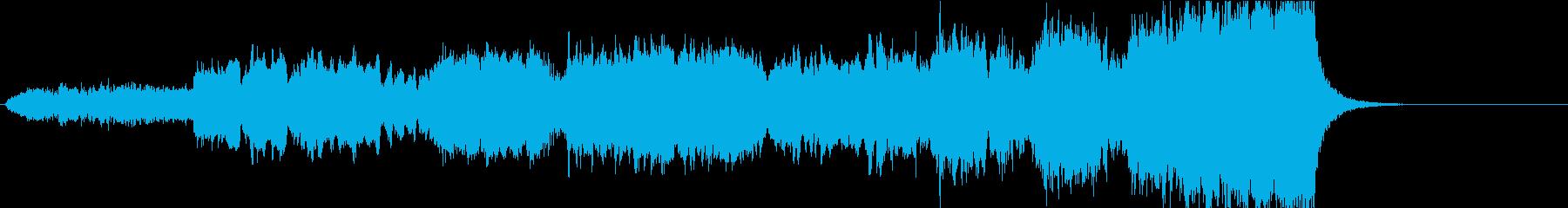 壮大なオーケストラジングルフャンフャーレの再生済みの波形