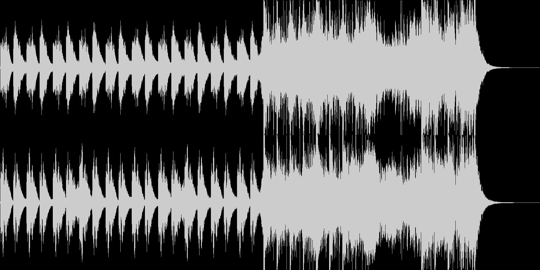 OPのような始まりを感じるオーケストラの未再生の波形